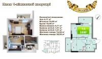 1-комнатная квартира тип 1А